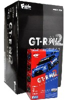 GT-R列伝 2014-2015