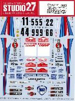 ランチア 037 ラリー マルティーニ モンテカルロ/ ツール・ド・コルス / サンレモ 1983