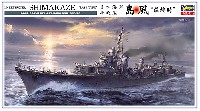 日本海軍 駆逐艦 島風 最終時