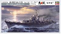 ハセガワ1/350 Z帯日本海軍 駆逐艦 島風 最終時