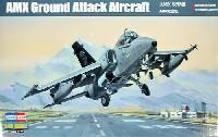 ホビーボス1/48 エアクラフト プラモデルAMX 攻撃機