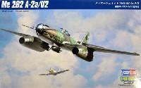 ホビーボス1/48 エアクラフト プラモデルメッサーシュミット Me262A-2a/U2