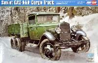 ホビーボス1/35 ファイティングビークル シリーズソビエト GAZ-AAA カーゴトラック