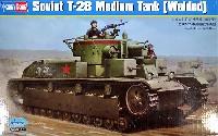 ホビーボス1/35 ファイティングビークル シリーズソビエト T-28 中戦車 (溶接型)