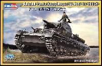 ドイツ 4号戦車D型 / 潜水戦車