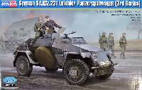 ホビーボス1/35 ファイティングビークル シリーズドイツ Sd.Kfz.221 軽装甲車 (第3シリーズ)