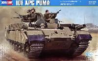 イスラエル 装甲兵員輸送車 プーマ