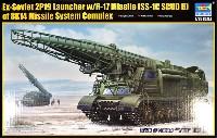 ソビエト 8K14 ミサイルシステム (2P19 ランチャー w/R-17 ミサイル) (SS-1C スカッド B)