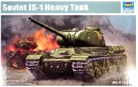 トランペッター1/35 AFVシリーズソビエト JS-1 重戦車