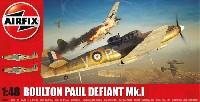 エアフィックス1/48 ミリタリーエアクラフトボールトンポール デファイアント Mk.1
