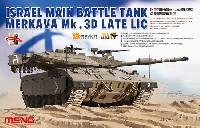 MENG-MODEL1/35 ティラノサウルス シリーズイスラエル メルカバ Mk.3D 主力戦車 低強度紛争型