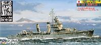 海上自衛隊護衛艦 DD-181 あさかぜ (初代) (エッチングパーツ付)