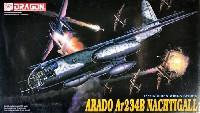 ドラゴン1/72 Golden Wings Seriesアラド Ar234B ナハティガル