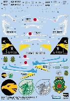 ハセガワオプションデカールF-15J イーグル 小松スペシャル 2015