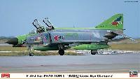 ハセガワ1/72 飛行機 限定生産F-4EJ改 スーパーファントム 302SQ グッドバイ オキナワ