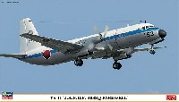 ハセガワ1/144 飛行機 限定生産YS-11 J.A.S.D.F. 403SQ フェアウェル