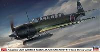 中島 C6N1 艦上偵察機 彩雲 第121航空隊