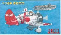 SWEET1/144スケールキット九六艦戦 蒼龍戦闘機隊 1938-1939