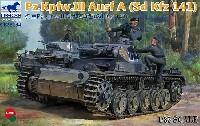 ドイツ Pz.Kpfw.3 3号戦車A型 (Sd.Kfz.141)