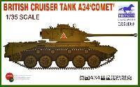 ブロンコモデル1/35 AFVモデルイギリス A34 コメット 巡航戦車 (連結キャタピラ付 限定版)