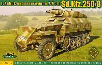 ドイツ Sd.kfz.250/8 ノイ 7.5cm砲 火力支援車