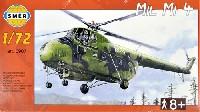 スメール1/72 エアクラフト プラモデルミル Mi-4 ハウンド 輸送ヘリコプター