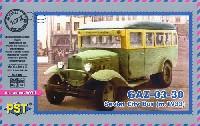 PST1/72 AFVモデルロシア GAZ-03-30 市民バス 1933年型