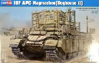 ホビーボス1/35 ファイティングビークル シリーズ装甲歩兵戦闘車 ナグマホン (ドッグハウス 2)