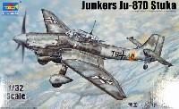 ユンカース Ju-87D シュトゥーカ