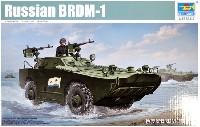 トランペッター1/35 AFVシリーズロシア BRDM-1 軽装甲偵察車