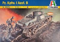 イタレリ1/35 ミリタリーシリーズドイツ 1号戦車 B型