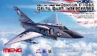 MENG-MODELディモルフォドン シリーズコンペア F-106A デルタダート要撃機