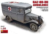 ミニアート1/35 WW2 ミリタリーミニチュアGAZ-03-30 アンビュランス