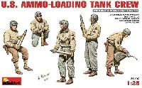 アメリカ戦車兵 (弾薬補給中)