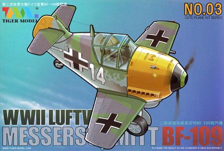 メッサーシュミット BF109 (WW2 ドイツ空軍)プラモデル(タイガーモデルキュートNo.TM-103)商品画像