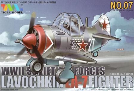 ラボーチキン La-7 (WW2 ソビエト軍)プラモデル(タイガーモデルキュートNo.TM-107)商品画像