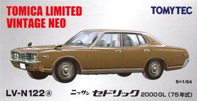 ニッサン セドリック 2000GL 75年式 (茶)ミニカー(トミーテックトミカリミテッド ヴィンテージ ネオNo.LV-N122a)商品画像