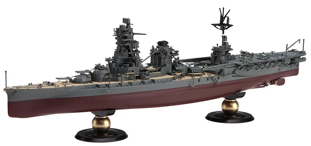 日本海軍 航空戦艦 日向 (フルハルモデル)プラモデル(フジミ1/700 帝国海軍シリーズNo.035)商品画像_2