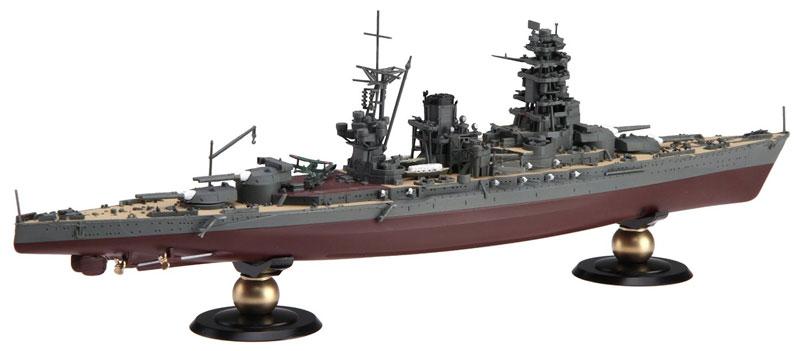 日本海軍 戦艦 長門 レイテ沖海戦時 (フルハルモデル)プラモデル(フジミ1/700 帝国海軍シリーズNo.036)商品画像_3