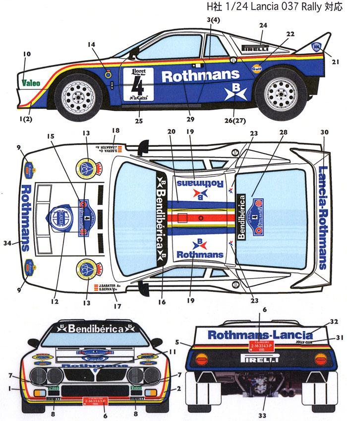 ランチア 037 ラリー #4 ラリー コスタ・ブラバ 1985デカール(スタジオ27ラリーカー オリジナルデカールNo.DC394D)商品画像_2