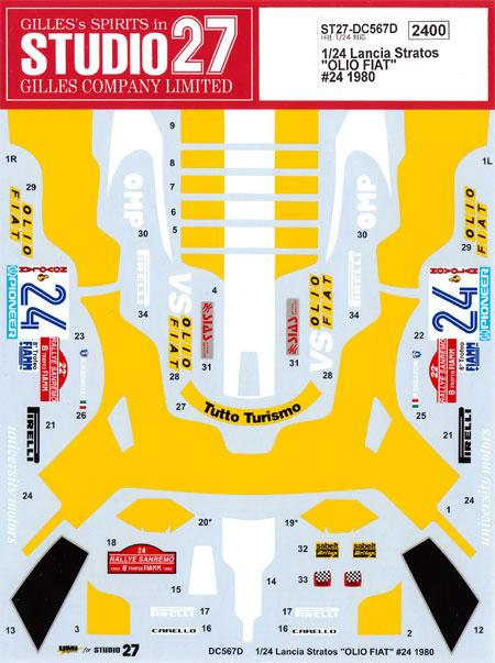 ランチア ストラトス オリオ・フィアット #24 1980 デカールデカール(スタジオ27ラリーカー オリジナルデカールNo.DC0567D)商品画像