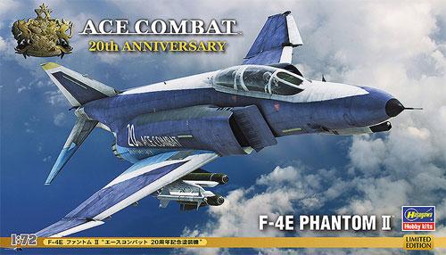 F-4E ファントム 2 エースコンバット 20周年記念塗装機プラモデル(ハセガワクリエイター ワークス シリーズNo.SP337)商品画像