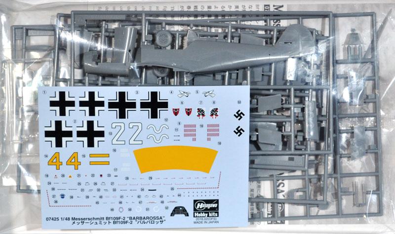 メッサーシュミット Bf109F-2 バルバロッサプラモデル(ハセガワ1/48 飛行機 限定生産No.07425)商品画像_1