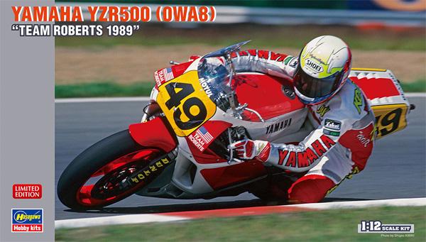 ヤマハ YZR500 (OWA8) チーム ロバーツ 1989プラモデル(ハセガワ1/12 バイクシリーズNo.21716)商品画像
