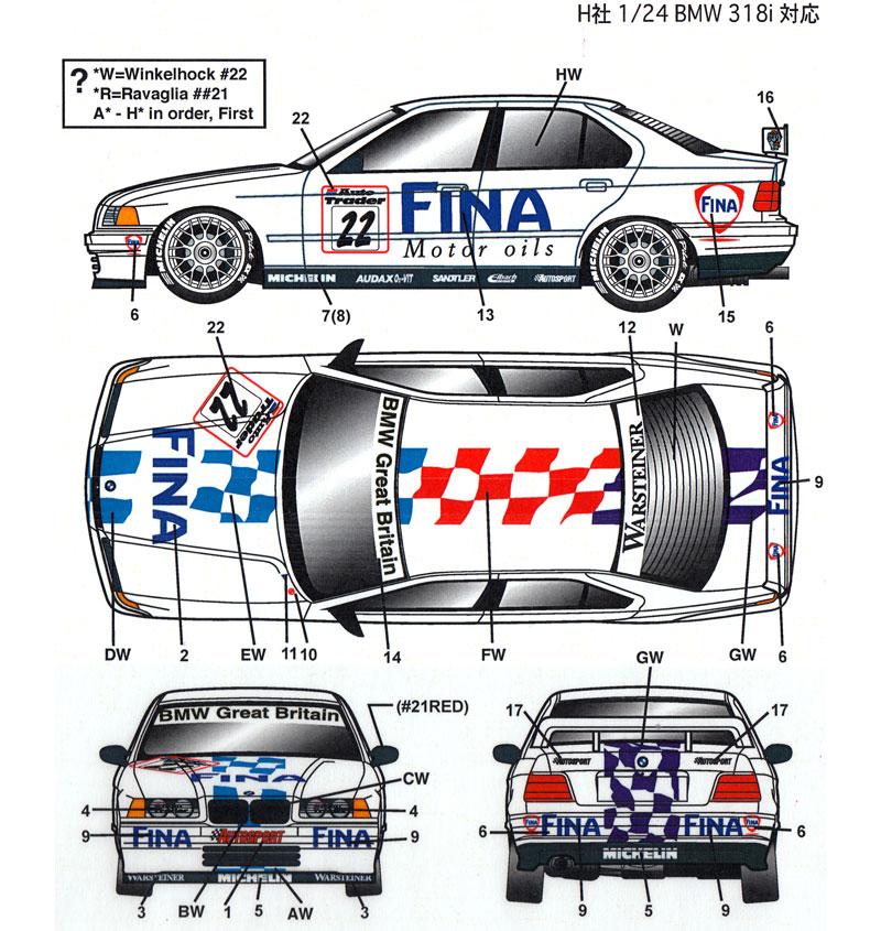 BMW 318i FINA BTCC 1996デカール(スタジオ27ラリーカー オリジナルデカールNo.DC1129)商品画像_2