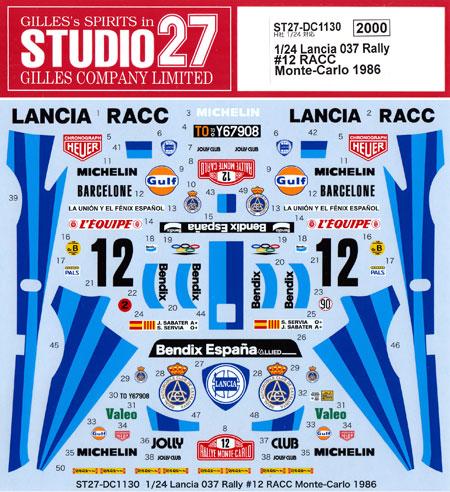 ランチア 037 ラリー #12 RACC モンテカルロ 1986デカール(スタジオ27ラリーカー オリジナルデカールNo.DC1130)商品画像