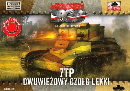 ポーランド 7TP 軽戦車 双砲塔機銃搭載型プラモデル(FTF1/72 AFVNo.PL1939-032)商品画像