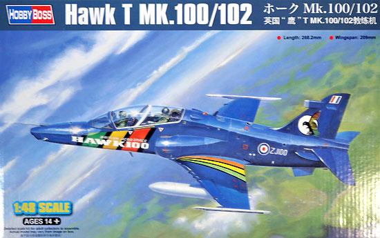 ホーク Mk.100/102プラモデル(ホビーボス1/48 エアクラフト プラモデルNo.81735)商品画像