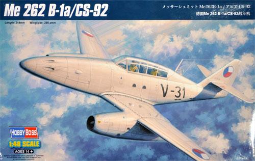 メッサーシュミット Me262B-1a / アビア CS-92プラモデル(ホビーボス1/48 エアクラフト プラモデルNo.80380)商品画像