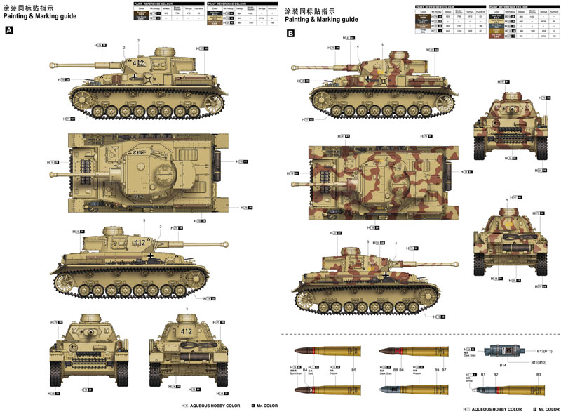 ドイツ 4号戦車 F2型プラモデル(トランペッター1/16 AFVシリーズNo.00919)商品画像_2